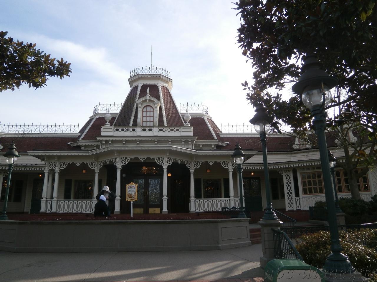 R plaza gardens 5