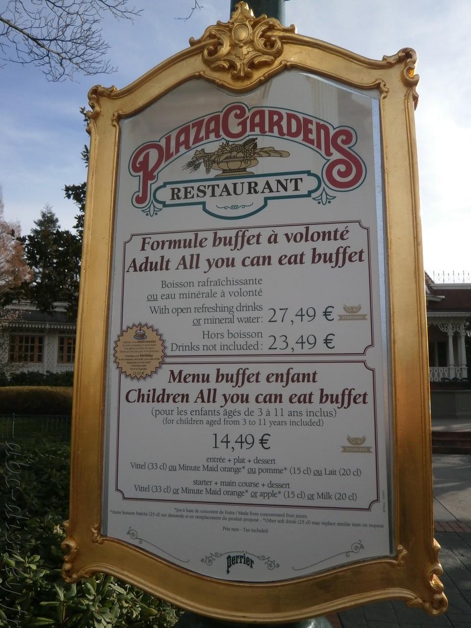 R plaza gardens carte